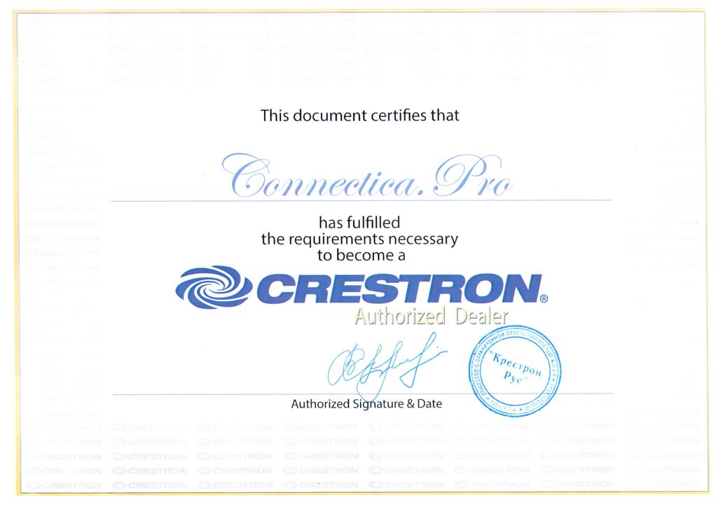 CRESTRON_CONNECTICA .jpeg